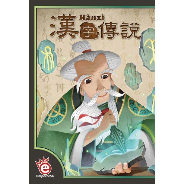 Hanzi - EN